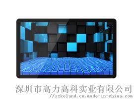 46寸壁掛廣告屏網路版橫屏廣告機智慧顯示器