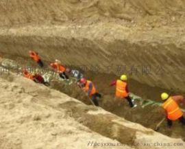 青海民和管道安装和互助管道焊接