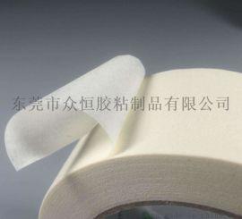 遮蔽胶纸 耐高温美纹纸