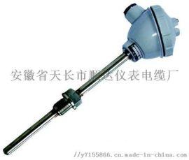 一体化热电偶WRNB-230