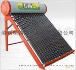 热春牌太阳能热水器新款