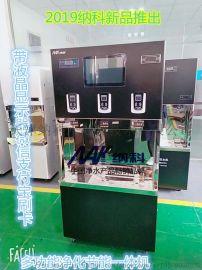 計費飲水機校園淨水器 商務節能飲水設備 RO反滲透工廠加熱一體機