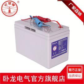 臥龍燈塔電源 YJ系列太陽能路燈系統統膠體蓄電池