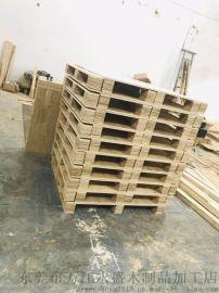 木材的作用生產廠家卡板託盤 廣東永盛出口卡板託盤