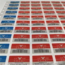 流水號碼標籤 普通不幹膠二維碼標籤印刷制作