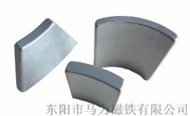N38磁鐵 扇形馬達磁塊 釹鐵硼強力磁瓦加工定做