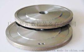 玻璃磨邊輪金屬結合劑金剛石砂輪