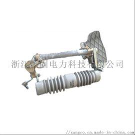 戶外高壓跌落式熔斷器RW12-20F帶滅弧罩