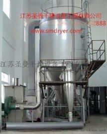 甜菊糖甙压力喷雾干燥机、喷雾式干燥机