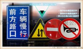 停车场出口指示牌生产厂家