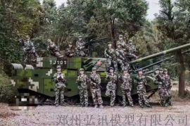 军事模型, 模型生产厂家, 飞机模型, 坦克模型