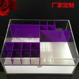 亞克力收納盒有機玻璃透明展示盒