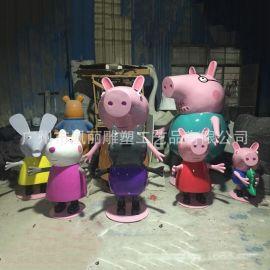 玻璃鋼卡通動物雕塑定制豬年吉祥物雕塑企業形象卡通雕塑定制