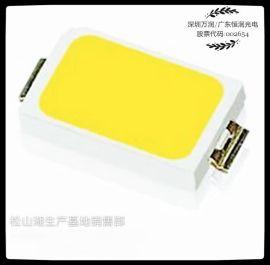 直銷供應深圳萬潤SMD貼片式LED燈珠
