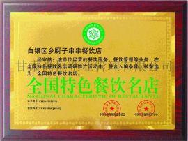 着急办理ISO9001质量认证去哪办理优惠多少