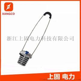 外贸出口型 光缆耐张线夹 铝合金外壳拉力线夹