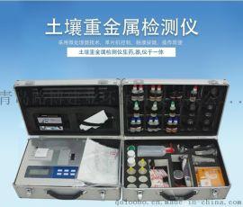 LB-ZSA 土壤重金属检测仪