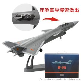 原廠特爾博殲20合金飛機模型 軍事模型擺件收藏禮品