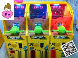 投币游戏机,街机投币机,套牛机,郑州新兴游乐