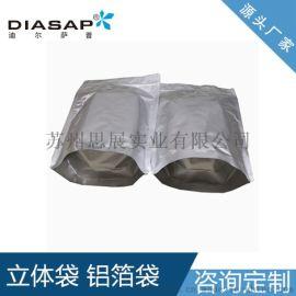 全國廠家直供 站立鋁箔袋拉鏈鋁箔袋廠家供應