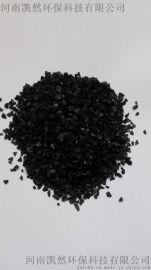 石油石化專用Y1006椰殼活性炭