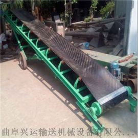 玉米小麦装车皮带输送机行走式 定做各种型号