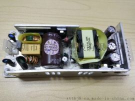 海韵电源SSF-0601-12  12V/5A 60W开放式电源