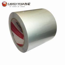 隔熱防水鋁箔膠帶 鋼構補漏屋頂隔熱防水