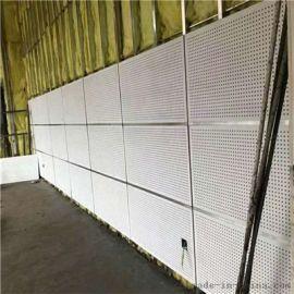 机房硅酸钙穿孔吸音板的安装