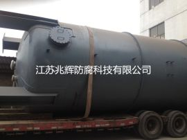 钢衬铁氟龙储槽 生产钢衬铁氟龙容器