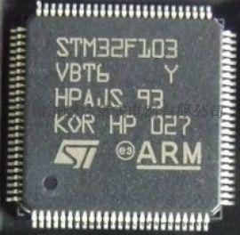 STM32F103芯片解密单片机解密IC解密
