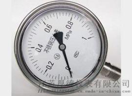 不锈钢压力表厂家/压力仪表/不锈钢压力表