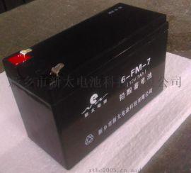 12V7AH固定型免維護閥控式密封鉛酸蓄電池