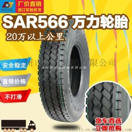 萬力輪胎 載重汽車|貨倉車|平板車|拖車|貨車SAR566 11R22.5