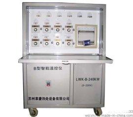 LWK-B-240KW, B型温控仪