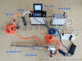陝西煙筒排放檢測LB-70C煙塵煙氣測試儀