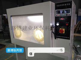 高精度實驗室儀器  LB-350N恆溫恆溼稱重箱