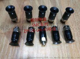 ZPT08UN-A5吸盤SMC型真空吸盤金具ZPT08US/UN-A5 ZPT08UN-B5