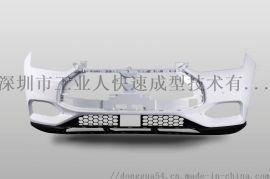 深圳手板模具,CNC加工,硅胶复膜,3D打印