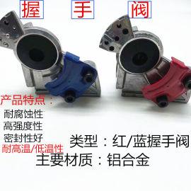 货车半挂车制动系统气管连接头握手阀