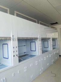 通風櫃|實驗室通風櫃|塑料通風櫃|pp通風櫃