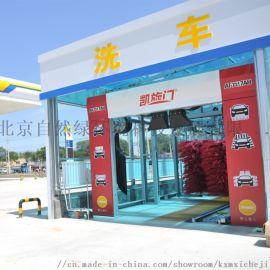 北京凱旋門 自動洗車機  高壓洗車