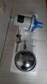 防爆浮球液位开关/防爆液位控制器厂商