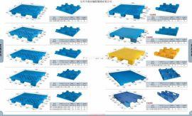 網格式塑料託盤模具物流周轉箱模具