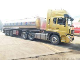 鲜奶运输车半挂鲜奶运输车