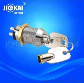 捷開JK209電源鎖-19MM鑰匙開關-鋅合金鎖