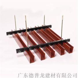 過道U形鋁方通,過道弧形鋁方通,木紋鋁方通吊頂材料