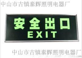 消防应急灯自发光安全出口标志牌指示牌 灭火器消防设备墙贴夜光