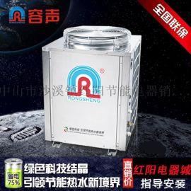 容声空气能热水器商用机3P5P10P