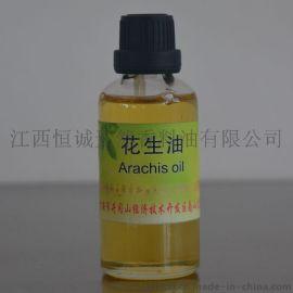 花生油天然綠色植物提取食用花生油peanut oil